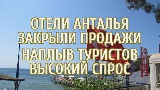 Российским туристам предложили альтернативу Турции