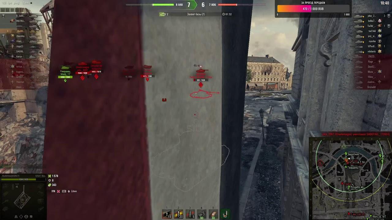 RedWhite[M3RCY]  Т-22 СР.