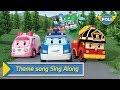 Sing Along With Robocar Poli Robocar Poli Special Clips  Mp3 - Mp4 Download