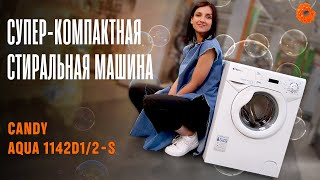 стиральная машина Компактная Candy AQUA 2D1040-07 обзор и отзыв
