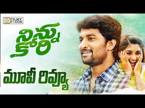 Ninnu Kori Telugu Movie REVIEW and RATING | Nani | Nivetha Thomas | Aadhi Pinisetty - Filmyfocus