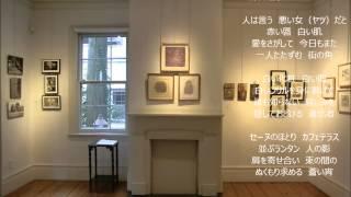 初音ミク/F  Matsumoto 蒼い宵(ソワール・ブルー)