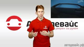 Толщиномеры(Видео для сайта www.автодевайс.рф., 2013-09-05T07:46:58.000Z)