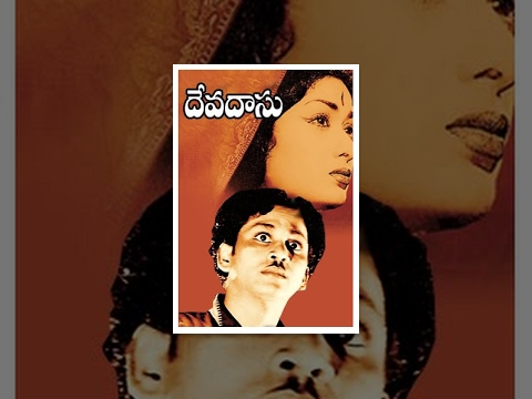 Devadasu Telugu Full Length Movie | దేవదాస్ సినిమా | ANR , Savitri
