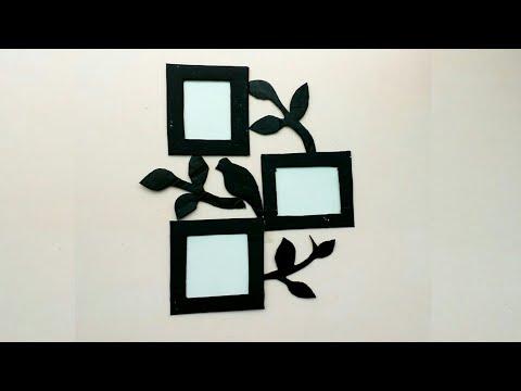 Diy photo frame | photo frame ideas | photo frame on wall decoration | cardboard craft | #MA86