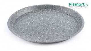 Покупки для кухни | Все для выпечки: обзор Форма для выпечки пиццы Fissman 29.7 х 1.5 см 5595, цена