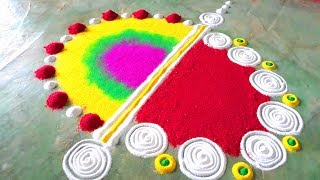 Diwali new colourful easy tricky rangoli designs | दिवाली पर बनाये Beautiful simple Rangoli Design