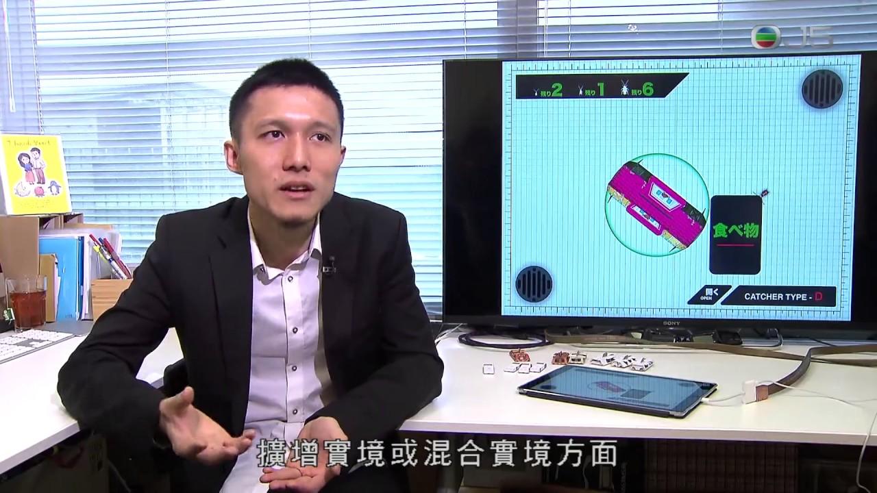 TVB J5 創科導航 — 初創企業 Animae Technologies Limited (附繁體中文字幕) - YouTube