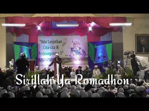 Sirillah ya romadhon di assafiyah
