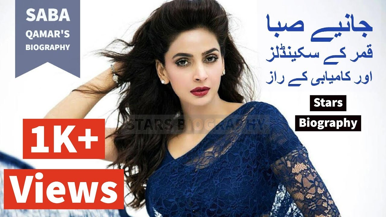 ICloud Saba Qamar naked (11 foto and video), Sexy, Leaked, Twitter, in bikini 2006