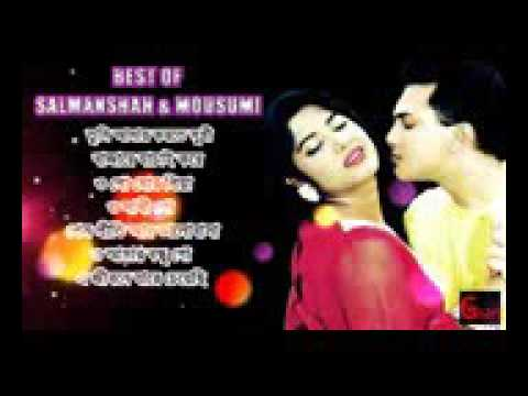 Bangla song best of salman shah and mousumi