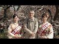 水戸の梅まつりPR動画 の動画、YouTube動画。