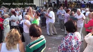 СЕВАСТОПОЛЬСКИЙ ВАЛЬС никого не оставляет равнодушным!!! Music! Dance!