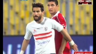مشاهير الأهلاوية سعداء بالفوز.. ومغردون لباسم مرسي: «سيب الشورت»