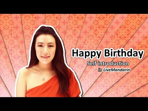Happy Birthday in Mandarin / Chinese !