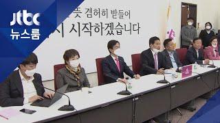 """당정 '지원금' 합의해 오니…통합당 """"국회 심사 밟아야"""" / JTBC 뉴스룸"""