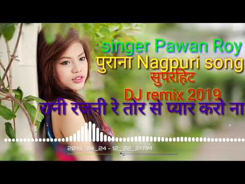 New Nagpuri Super Hit Song Dj Remix Rani Rajni Re Tor Se Pyar Karona 2019