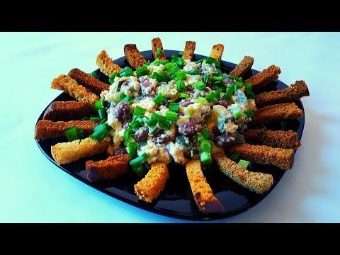 Очень вкусный рецепт салата с фасолью!
