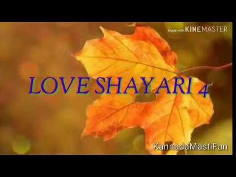 Kannada Love Quotes Myhiton