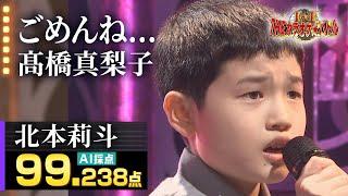 キミをプロデュース Miracle Love Beat 第22話