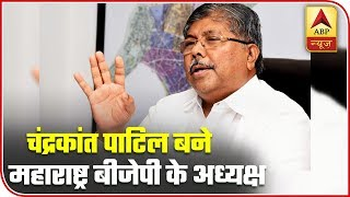BJP Appoints Chandrakant Patil As New State Chief | ABP News