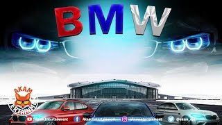 Nique Bangin, Bully Frass - BMW [Audio Visualizer]