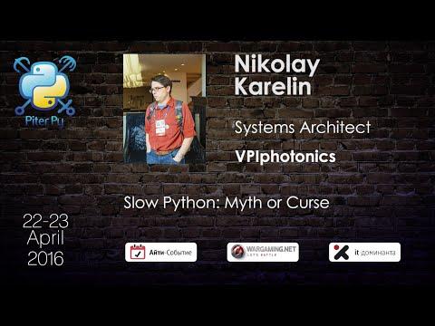 """Nikolay Karelin: """"Slow Python: Myth or Curse"""""""