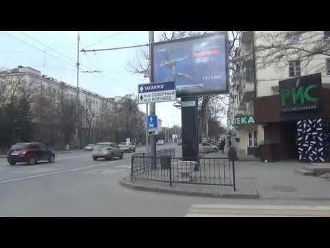Переезд в Ростов-на-Дону: Про ростовское хамство