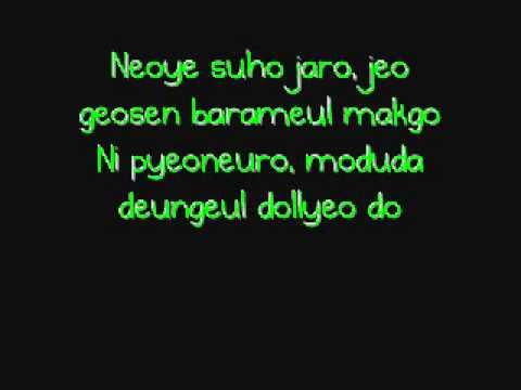 exo-k---angel-lyrics