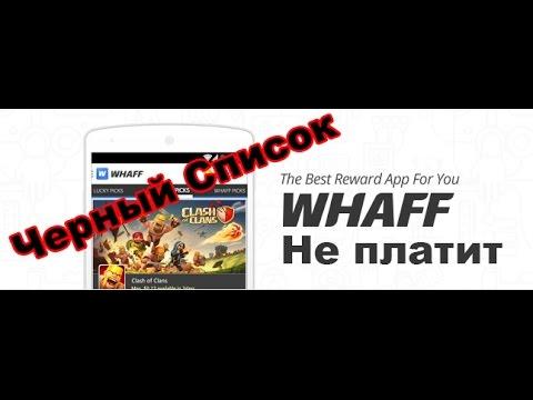 Как заработать 300-400 рублей в день на автомате