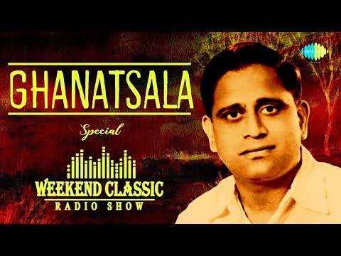 Weekend Classics | Ghantasala - Radio Show | RJ Mana | கண்டசாலா | Tamil | Original HD Songs