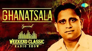 Ghantasala - Weekend Classic Radio Show | RJ Mana | கண்டசாலா | Tamil | Original HD Songs
