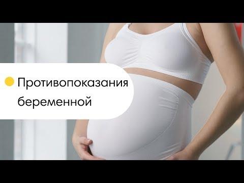Страшные приметы беременных. Красим ногти, стрижем волосы во время беременности.