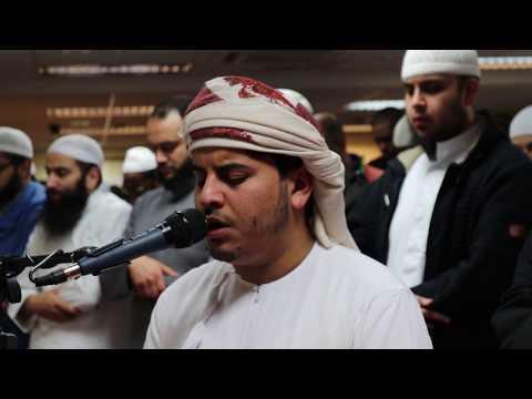 New Hazza Al Balushi Tarawih 2018 هزاع البلوشي  | Surah Baqarah 1-57 | Masjid Al-Humera | London HD