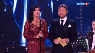 Александр Коган и Мария Лемешева на вручении премии «Золотой орёл»