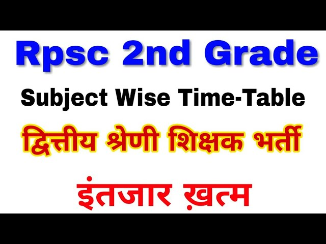 Rpsc Exam Calendar 2018 | 2nd Grade Teacher Subject Wise Time-Table | ????????? ?????? ?????? ?????