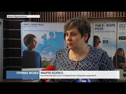 Канал 402: М.Бойко: Проблем з вакциною проти кору в Івано-Франківську немає. Пряма мова