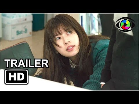 DADDY YOU, DAUGHTER ME Trailer (2017) | Jung So-Min, Yoon Je-Moon ,Lee Il-Hwa
