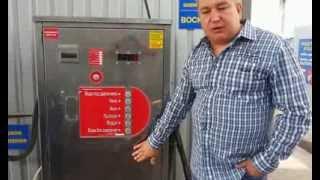 pomoysam.com   . самообслуживание авто мойка(Благодаря доступности цен на оборудование и четырёхлетнему опыту, действующих авто моек в Украине и России..., 2013-09-08T09:40:18.000Z)