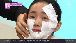 얼굴 각질, 우유로 타파하는 비법! | 김현욱의 굿모닝