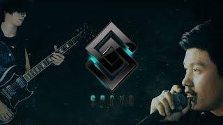 หาย - Spoyd | T Blood Records [ Lyrics Video ]