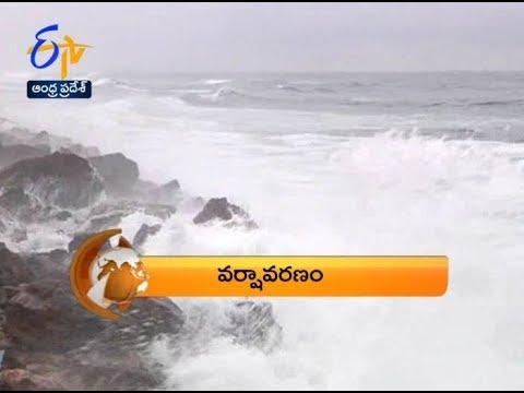 Andhra Pradesh | 28th October 2018 | 8 PM ETV 360 News Headlines