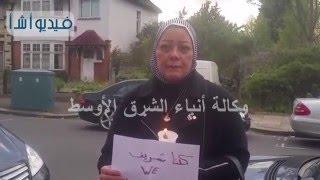 """بالفيدي: الجالية المصرية في لندن تتحدث عن """"القتيل"""" شريف حبيب"""