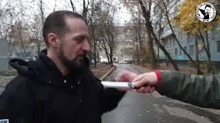 Защита от прямых ударов ножом. Юрий Кормушин.
