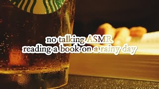 asmr   비오는 날 1시간 동안 음악 들으며 책 읽기 reading a book on a rainy day with music ㅣno talking