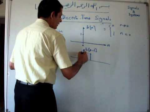 lect. 5: Discrete-time signals (in Arabic)