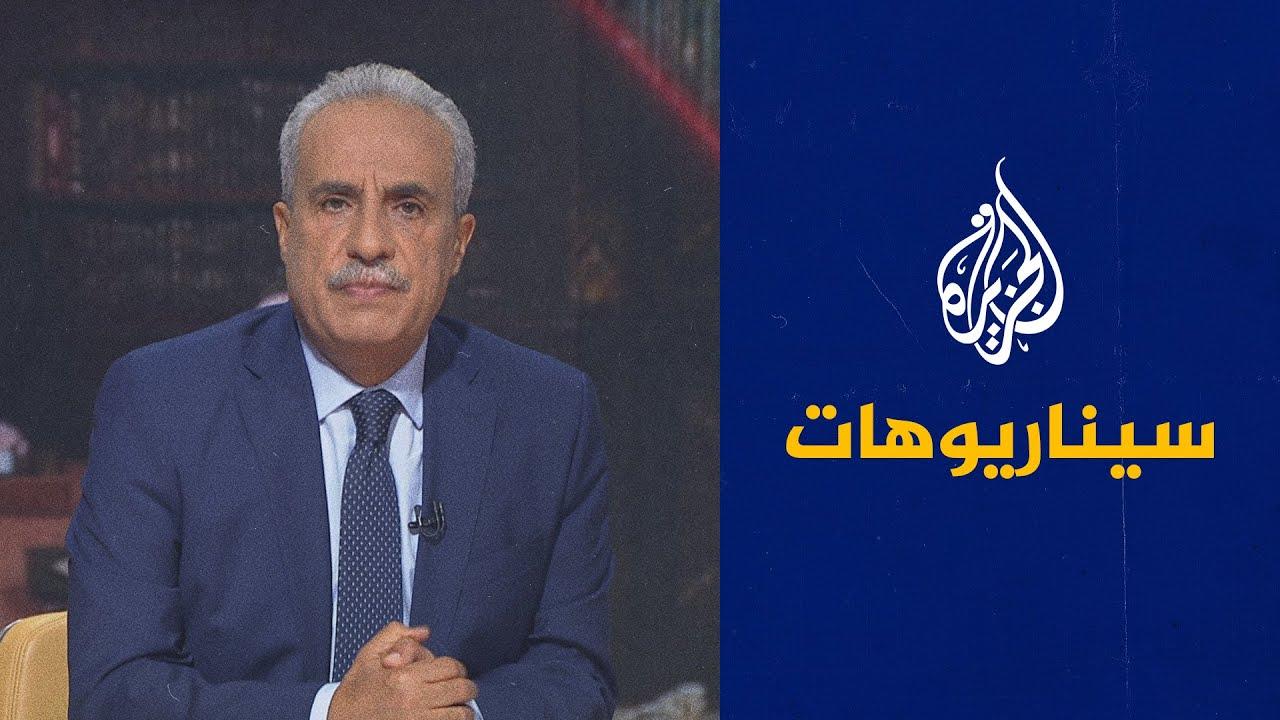 سيناريوهات - انفجار شعبي أم أياد خارجية؟ ما الذي تسبب في الأزمة السياسية بتونس؟  - نشر قبل 3 ساعة