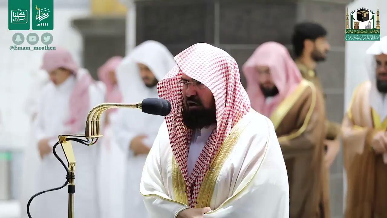 imam kaba tilawat mp3 free download