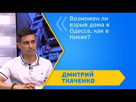 Вечер на Думской. Дмитрий Ткаченко, 23.06.2020