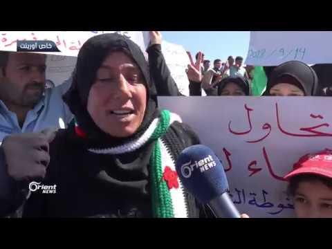 الآلاف في معرة النعمان يتظاهرون تاكيداً على ثوابت الثورة  - 21:53-2018 / 9 / 14
